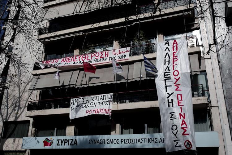 Des banderoles accrochées sur le bâtiment du siège... (Photo: AFP)