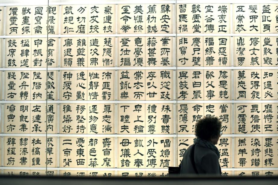 Un album de calligraphie vieux de 600 ans et remontant à... (Photo archives AFP)
