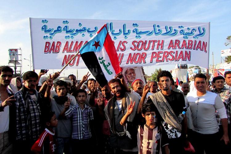 La situation au Yémen «est un revers majeur»... (Archives AP)