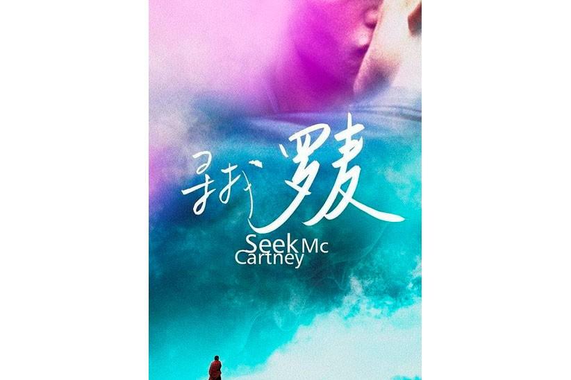 Les autorités chinoises ont approuvé la diffusion en salles d'un film sur un...