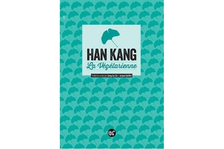 Ce roman sud-coréen stimule l'appétit, trouble, effraie et ensorcelle à mesure...