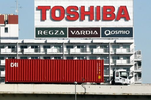 Le conglomérat industriel japonais Toshiba va abaisser... (Photo: Bloomberg)
