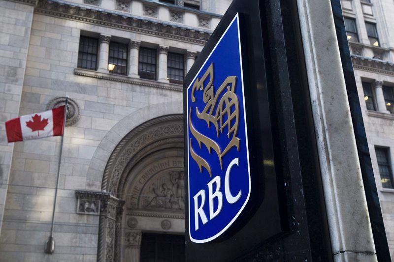 La Banque Royale du Canada rapporte... (Photo archives La Presse Canadienne)