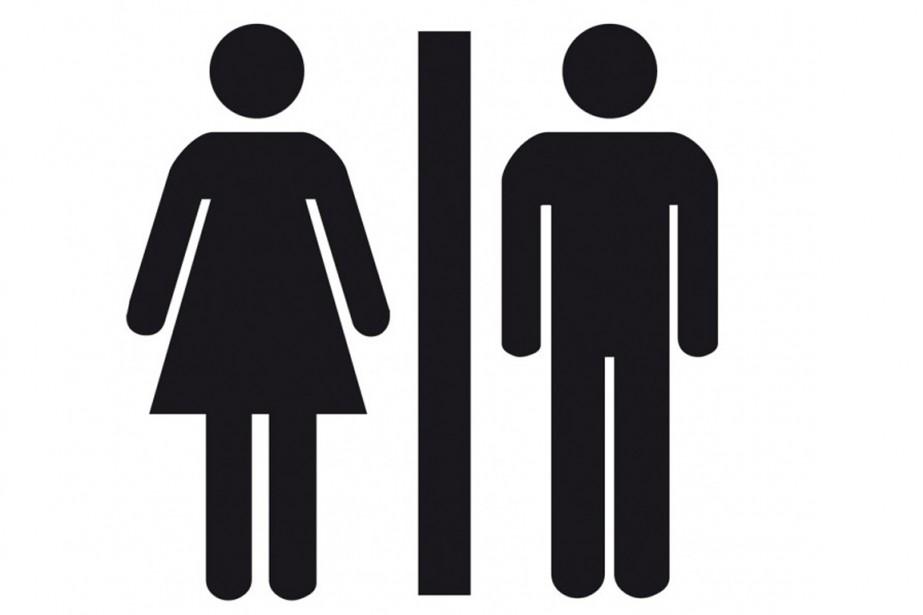 Ni homme ni femme, mais «sexe neutre». Pour... (IMAGE W12.FR)