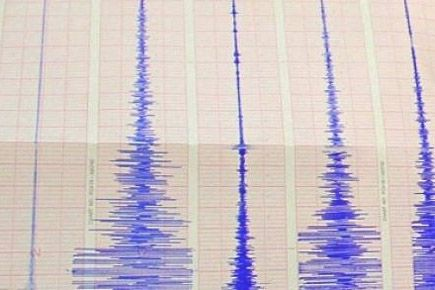 Un séisme de magnitude6,9 a été enregistré samedi au... (PHOTO ARCHIVES AP)