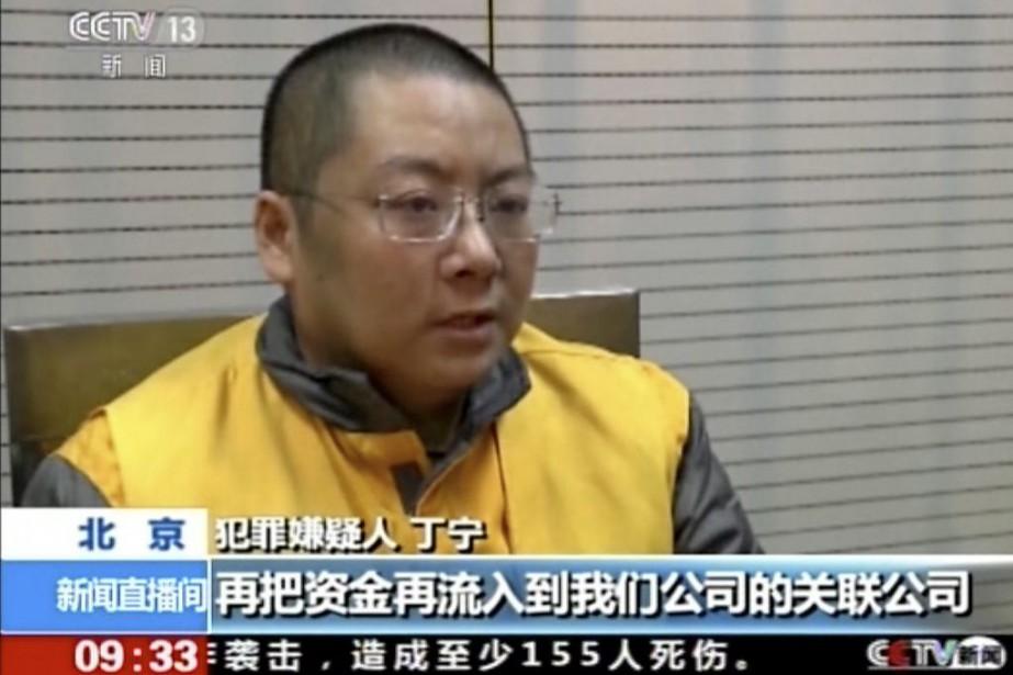 Ding Ning, le propriétaire d'Ezubao, promettait de 9... (Photo tirée d'une vidéo, AP)