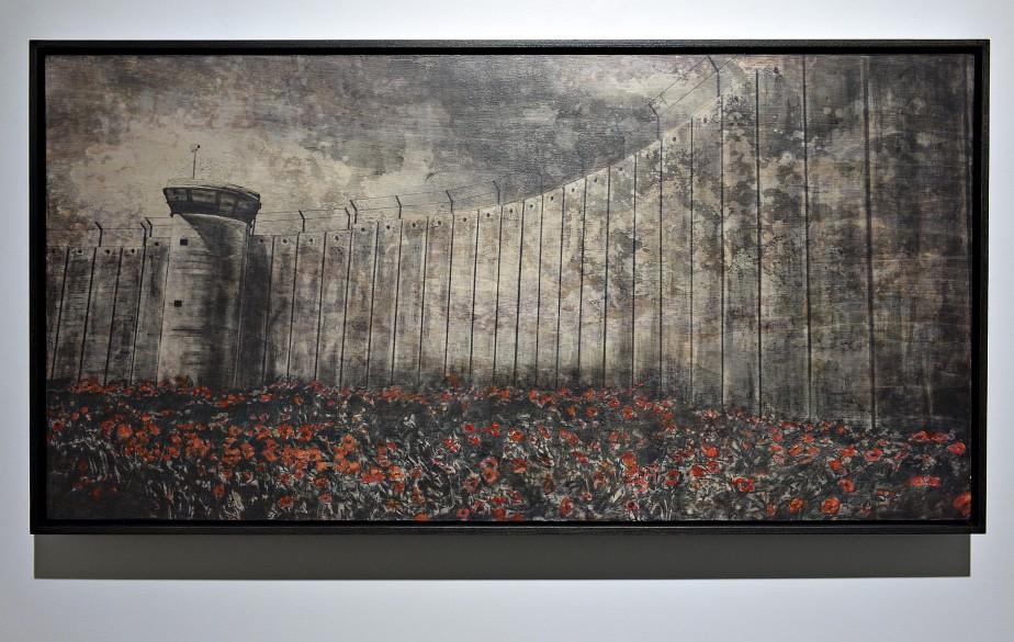 <em>Flower Wall</em> (Le Soleil, Patrice Laroche)