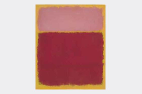 No. 17 de Mark Rothko... (CAPTURE D'ÉCRAN)
