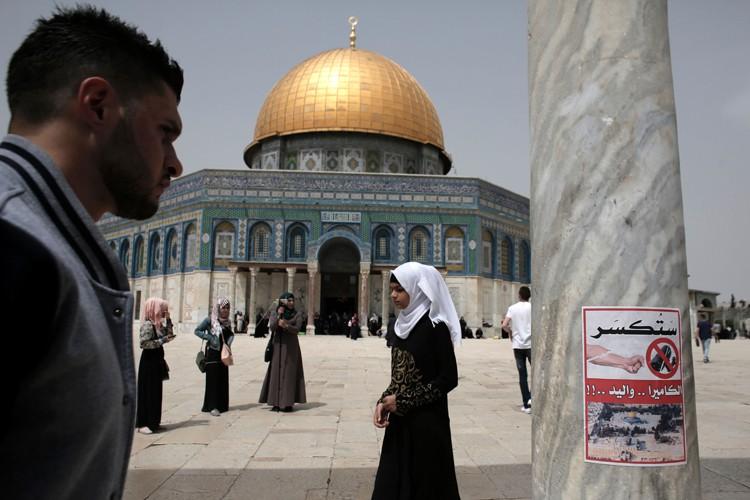 L'esplanade, qui abrite la mosquée Al-Aqsa et le... (AFP)