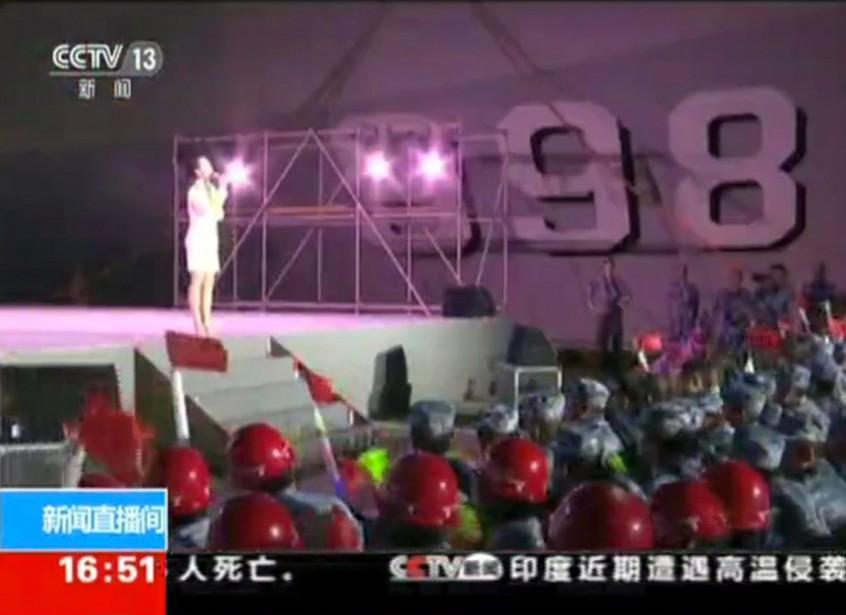 La populaire chanteuse chinoiseSong Zuying aentrepris, la fin... (Photo Associated Press, tirée d'une vidéo de CCTV)