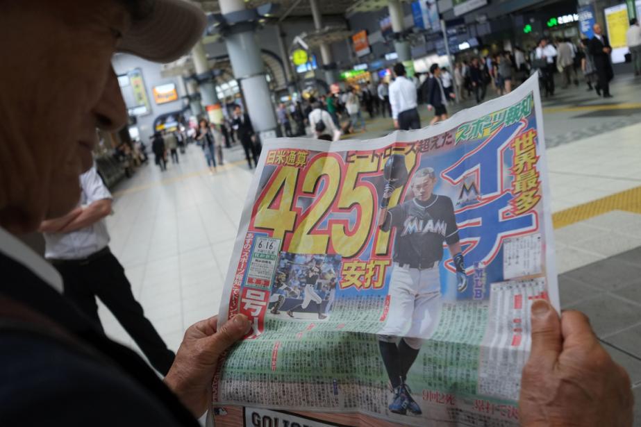 Les journaux japonais ont publié des éditions spéciales... (Photo Kazuhiro Nogi, AFP)