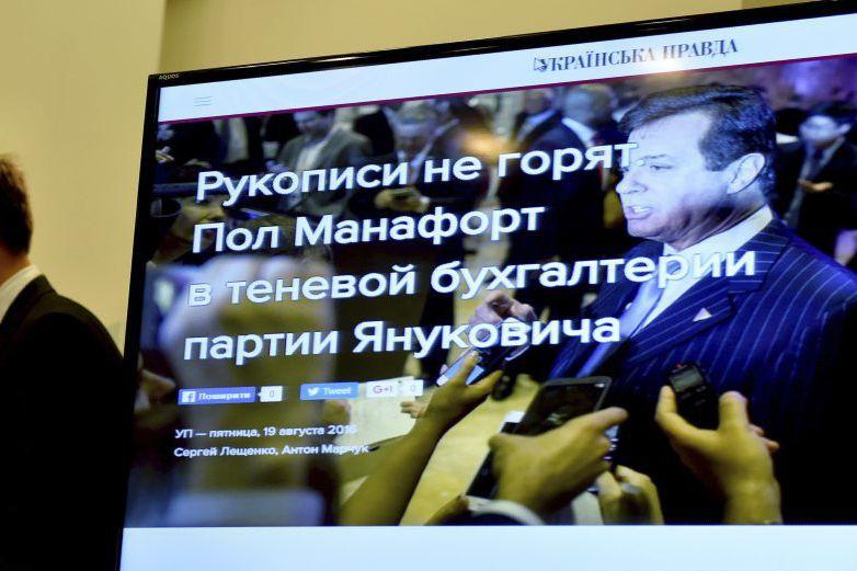 Paul Manafort a travaillé entre 2007 et 2012... (PHOTO SERGEI SUPINSKY, AFP)