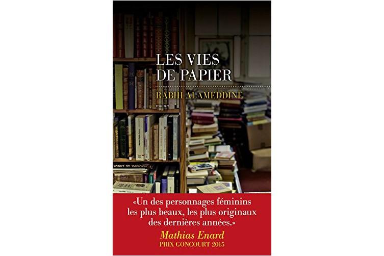 Les vies de papier,deRabih Alameddine... (Image fournie par Les Escales)