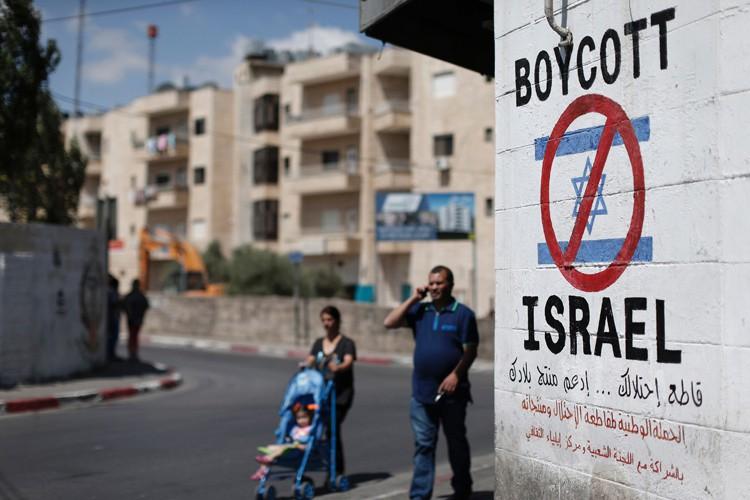 Israël a intensifié son combat sur le plan... (ARCHIVES AFP)