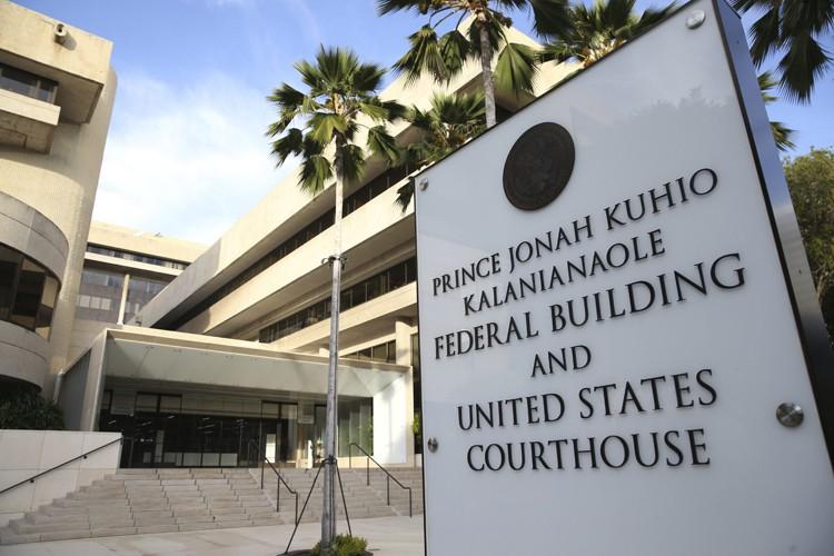 L'entrée de la Cour fédérale d'Hawaï, àHonolulu, où... (PHOTO AP)