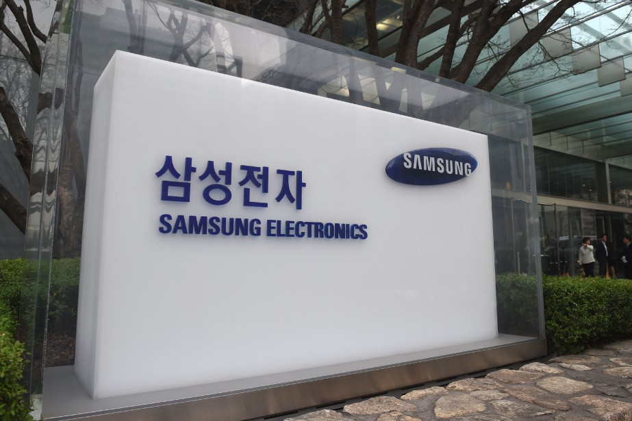 Le premier fabricant mondial de téléphones... (PHOTO  JUNG Yeon-Je, AFP)