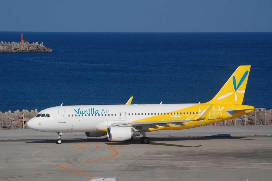 La scène s'est déroulée sur un avion de... (Photo Qaz741, Wikipedia)