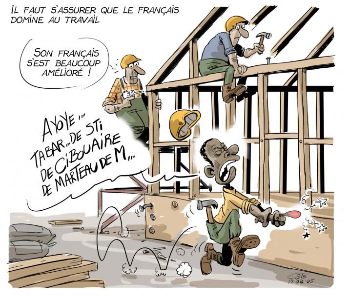Caricature du 5 août (Le Soleil, André-Philippe Côté)