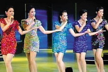La figure de proue de Moranbong, groupe de pop... (Photo tirée de Facebook)