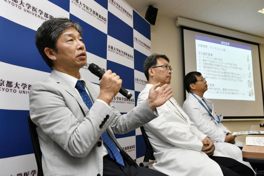 Une équipe de recherche de l'Université de Kyoto... (Photo Kyodo via REUTERS)