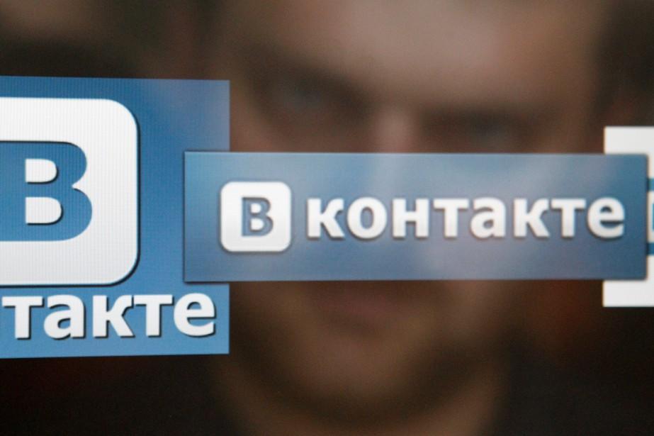 Pour le groupe Mail.Ru, propriétaire des réseaux sociaux... (Photo Sergei Karpukhin, archives REUTERS)