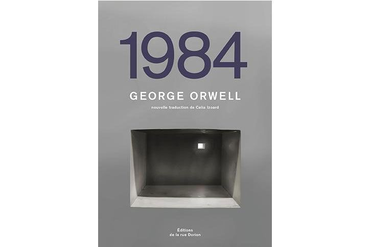 1984... (Photo tirée du site Les Éditions de la rue Dorion)