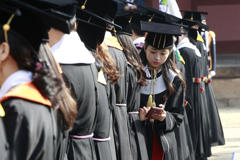 Cérémonie de graduation à l'Université Sungkyunkwan.... (ARCHIVES AP)