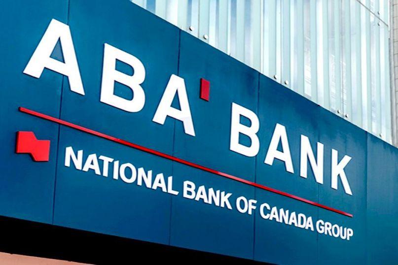 La Banque Nationale détient 90% d'ABA.... (PHOTO TIRÉE DE L'INTERNET)