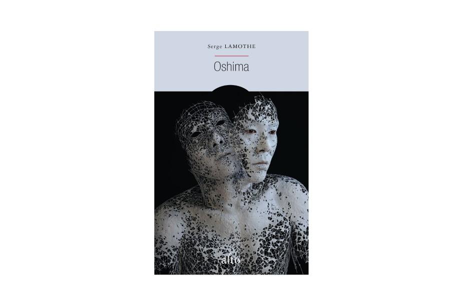Oshima, de Serge Lamothe... (IMAGE FOURNIE PAR ALTO)